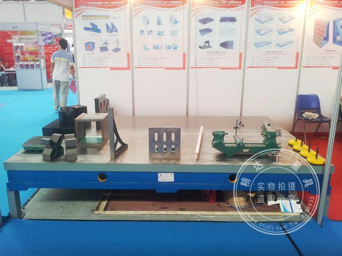 我公司参加第十七届青岛国际机床模具展览会-精达