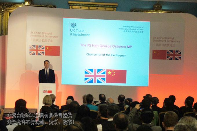英国财政大臣乔治奥斯本