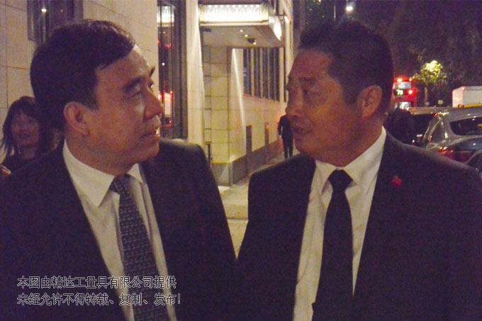 中国银行股份有限公司董事长田国立与苏总亲切交流