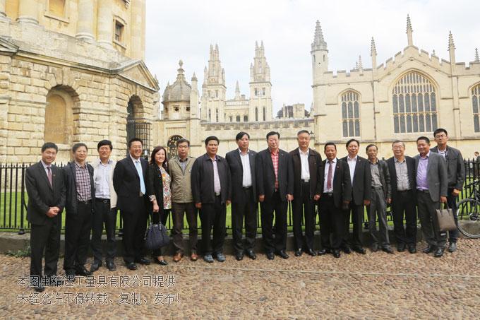 中国代表团参观英国牛津大学